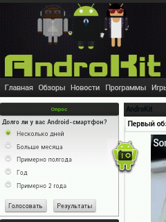 Screenshot It - для Android