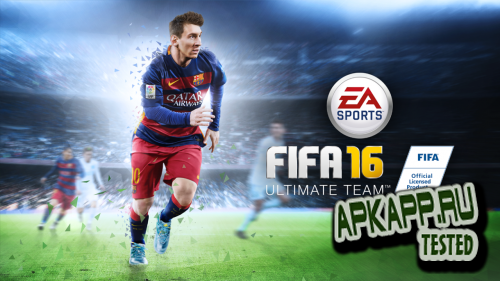 FIFA 16 Ultimate Team-для андроид