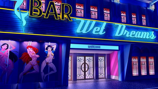"Bar ""Wet Dreams"""