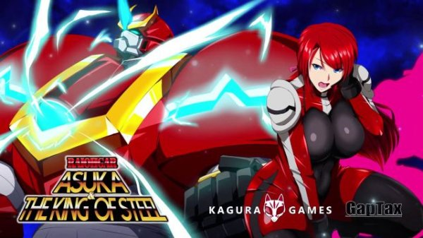 RaiOhGar: Asuka and the King of Steel